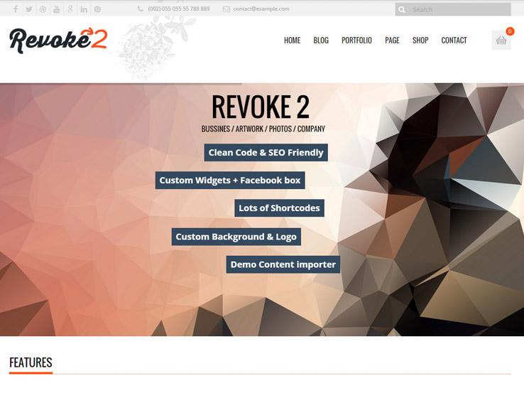 revoke2